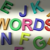 Words Written In Plastic Kids Letters
